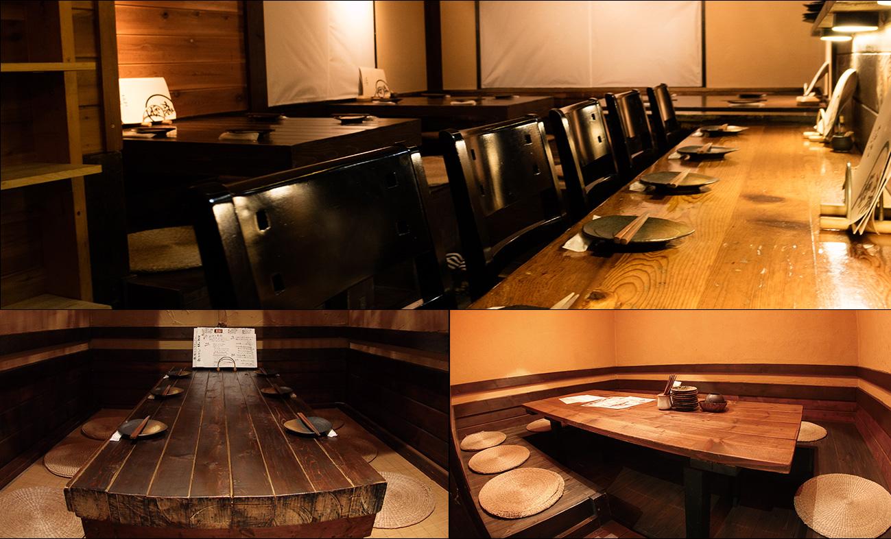 Shinshu Dining Sarugaku